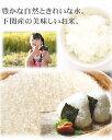 下関産の美味しいお米(10kg) 送料無料 お米 白米 貴飯米 米 コメ 山口県 3