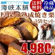 熟成焼き栗180g×3袋(山口県産 厚保の栗) 送料無料 焼き栗 くり マロンファーム