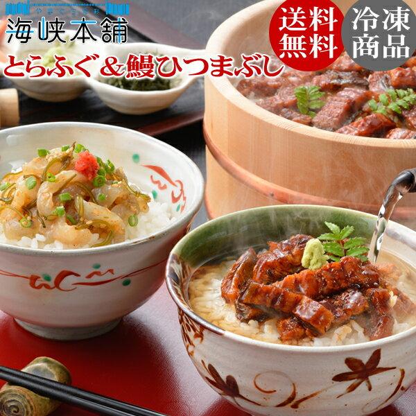 和風惣菜, 蒲焼き