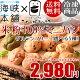 米粉ミニパン◆選べる5種類◆ こめらぼキッチン グルテンフリー 米粉100% アレルギー対…