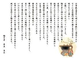 大人のスイートポテトセット【5本セット】