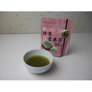 Thé vert en poudre biologique avec riz brun! Service de messagerie d'essai gratuit!
