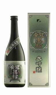 Crown formation in the kuromatsunai junmai daiginjyo 720 ml