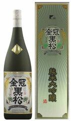 兵庫県産山田錦を使用し、精米歩合45%まで磨き醸したお酒です。華やかな香りとお米の上品な味...