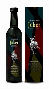 【山口県】【岩国市】【村重酒造】Joker(ジョーカー)500ml