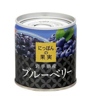 【送料無料】【白ざら糖使用】【岩手県産】にっぽんの果実 国産ブルーベリーEO缶詰X24個