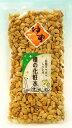 【島根県】【津和野町直地】【河田園】津和野の柚子 種の化粧水100g