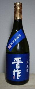 高杉晋作が功山寺に挙兵して150年、彼をイメージして純米無濾過原酒『晋作』を発売しました【山...