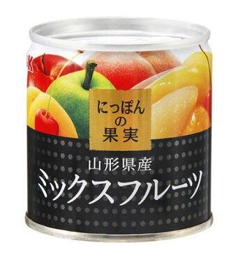 【送料無料】【白ざら糖使用】国産ミックスフルーツEO缶詰X24個