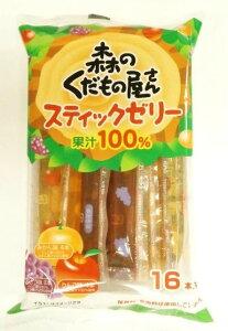 アソートした果汁100%ゼリー、どこからでも切れるマジックカット。冷やしてどうぞ【山口県】【...