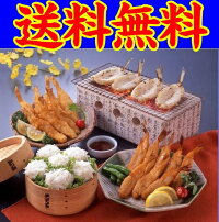 【山口県】【下関市】【送料無料】【日高食品】ふく詰合せ