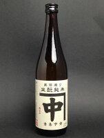 【周南市】中島屋酒造場・きもと純米720ml