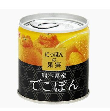 【送料無料】【白ざら糖使用】国産 でこぽんEO缶詰X24個
