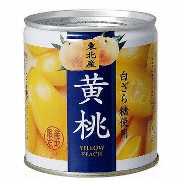 【送料無料】【瀬戸内産】【白ざら糖使用】東北産 黄桃 EO缶詰5号X24個
