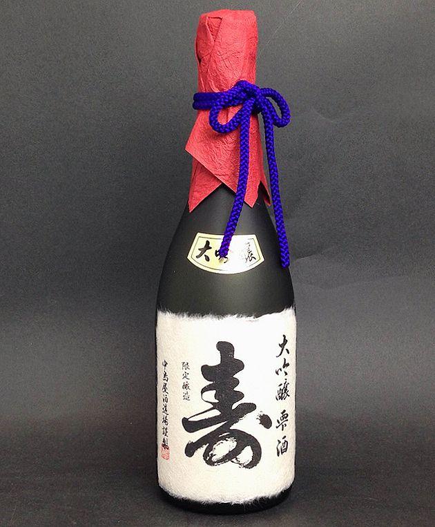 中島屋酒造場『大吟醸 雫酒 寿』