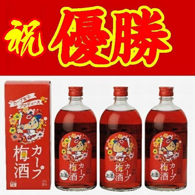 日本酒・焼酎, 梅酒  720mlx3