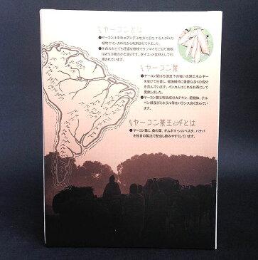 【送料無料】【ヤーコン】ヤーコン茶王A30袋【山口県】【光市】【三井ヘルプ】【父の日】