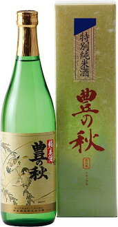 Rich autumn special junmai 720 ml (10002148)