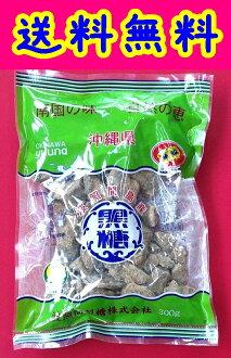 Hateruma island from raw sugar 300 g (10002215)