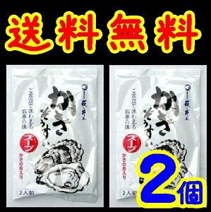 【送料無料】【メール便】【井上商店】広島産かき雑炊(ぞうすい)スープX2(10002284)