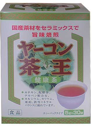 三井ヘルプ『ヤーコン茶王』