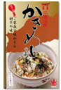 広島産の牡蠣をじっくりと煮込んで旨味のたっぷりと出た炊き込みご飯専用だしです。【山口県】【萩市】【井上商店】かきめしの素(箱入)