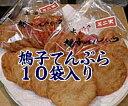 「鳩子てんぷら」の材料は、上関の近海で獲れた新鮮な地魚です。エソ、カレイ、カナガシラ、ハ...