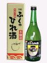 ふくのひれ酒本醸造720ml