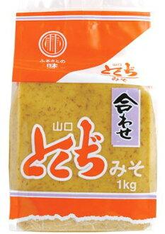 Laminated miso 1 kg (10000595)