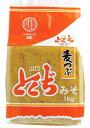 麦みそ特有の香りと素朴な味わいがあり、最も人気の高い定番味噌です。【山口県】【山口市陶】【とくぢ味噌】麦つぶ味噌1kg