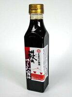 【山口県】【萩市吉田町】【ミヨシノ醤油】萩のさしみ醤油