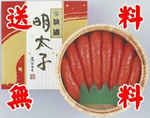 明太子発祥の地下関の伝統製法にこだわり、素材を厳選して二度漬けし、ゆずの香りをほんのり加...