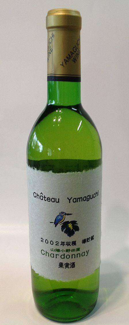 Chateau Yamaguchi Chardonnay (10000777)