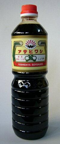 【山口県】【周南市】【吉田屋醤油】アサヒワシ醤油・こいくちしょうゆ松