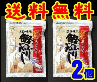 Chin with banito and 60 bag (30 x 2) (10001819)