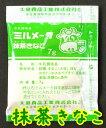 【大島食品】【学校給食】【ミルメーク】懐かしい味 抹茶ときなこ7gx40個(専用ストロー付き)