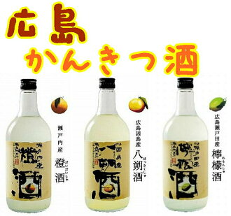 ★ Seto in a citrus wine ★ pick 6 * additional shipping, Northeast takes 300 yen and Hokkaido-Okinawa 500 yen * (10001929)