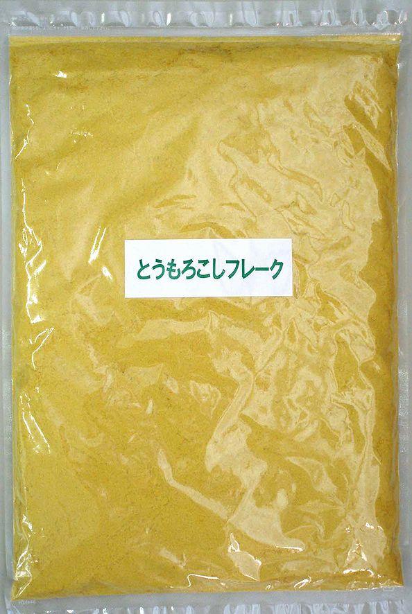 【大島食品】【学校給食】北海道とうもろこしフレーク1kg(10002022)