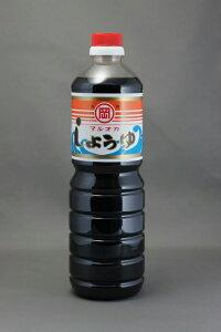 【山口県】【萩市土原】【岡田味噌醤油】マルオカ天然醸造金印1L