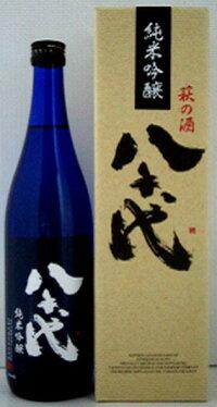 【山口県】【萩市吉部】【八千代酒造】純米吟醸(西都の雫)720ml