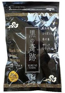 「黒の 奇跡」は今話題のルイボスティー・黒烏龍茶・サラシアレティキュレータと香り豊かな素材...