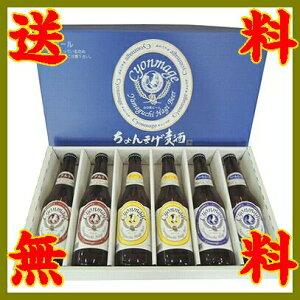 吉田松陰や高杉晋作など維新の獅子たちを輩出した萩。そのイメージをオリジナルビールに重ねて...