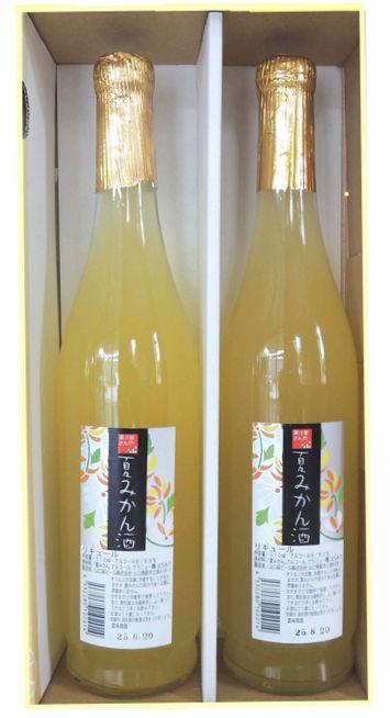 Liquor Orange Liquor 2 bottles