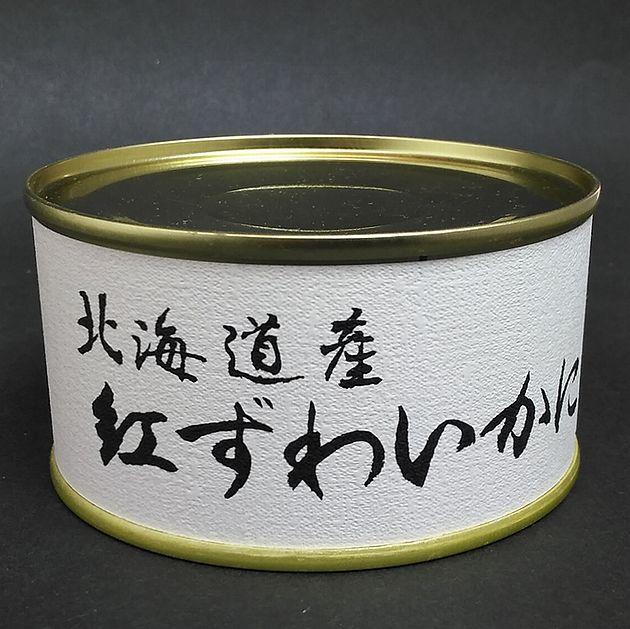 ストー缶詰『北海道産 紅ずわいかに』