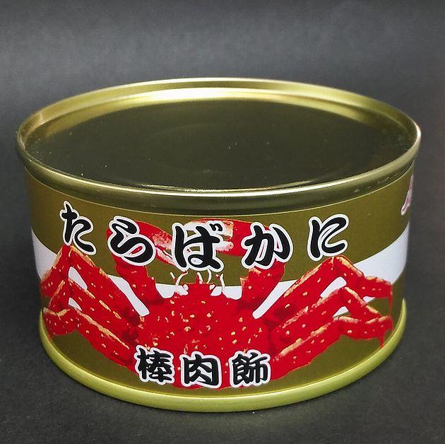 ストー缶詰『たらばがに水煮』