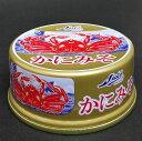 【送料無料】かにみそ80g【かに缶詰】【北海道函館市】【蟹味...