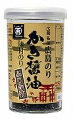 広島名産の牡蠣から採れた、かきエキスたっぷりのかき醤油で味付けした味付け海苔を使用したふ...