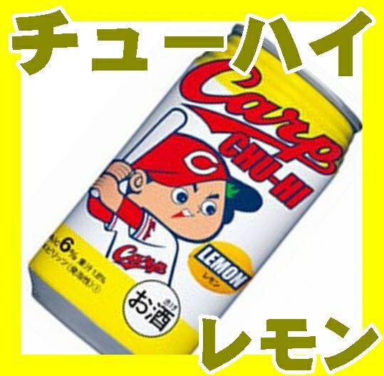 Hiroshima カープチューハイ lemon 350mlx24 (10001393)