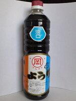 【山口県】【萩市土原】【岡田味噌醤油】マルオカ天然醸造淡口醤油1L