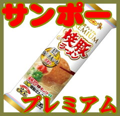 福岡県産小麦「ラー麦」を100%使用した極細めんに、本格的な背脂豚骨スープがよく絡みます。ハ...